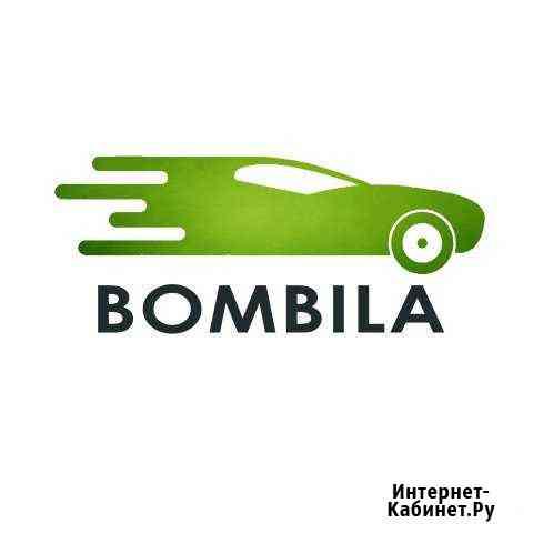Примем водителей на Авто компании Новосибирск