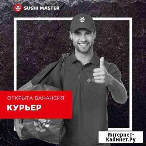 Водитель-курьер Губкинский
