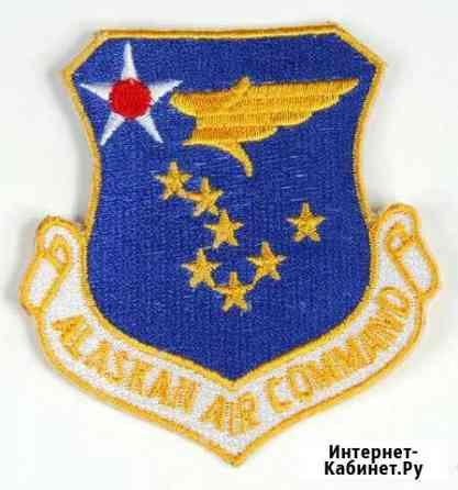 Нашивка командование ввс США в зоне Аляски Москва