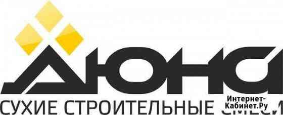 Разнорабочий Барнаул