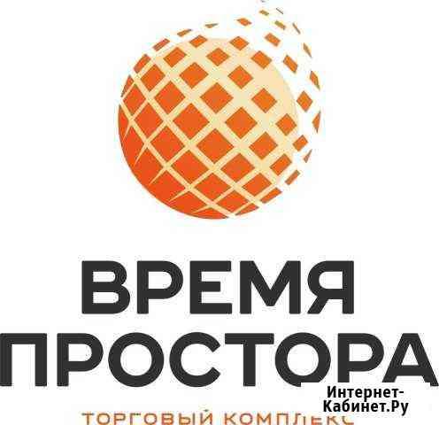 Уборщик(ца) Киров