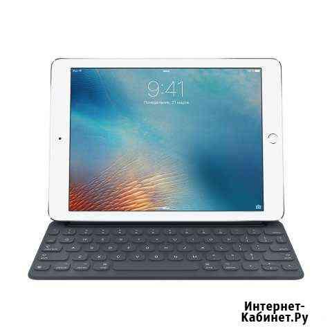 Чехол-клавиатура Apple Smart Keyboard для iPad Pro Сочи