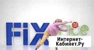 Мерчендайзер-грузчик FixPrice Димитровград