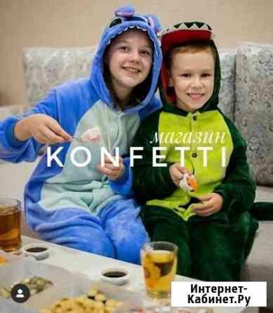 Прикольная пижамка кигуруми Белгород
