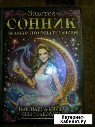 Книги Горно-Алтайск