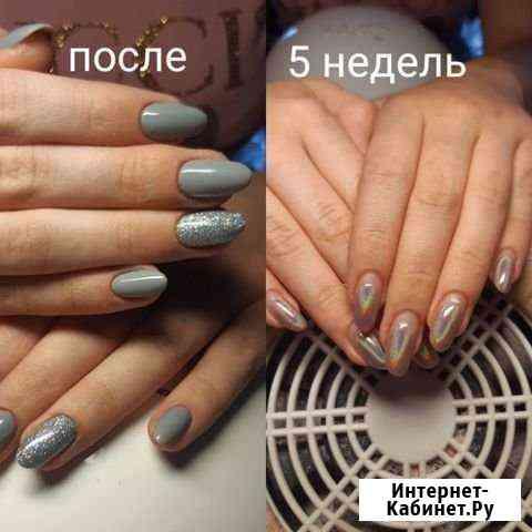 Наращивание ногтей, маникюр, гель лак Кохма