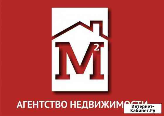 Агент по продаже недвижимости Нальчик