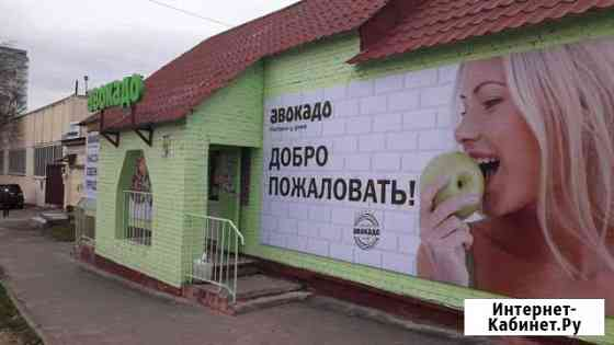Продавец-кассир Чебоксары