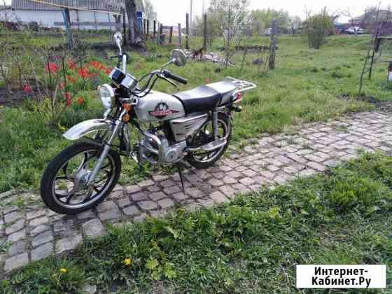 Мотоцикл virago Обоянь