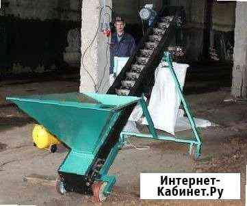Цепной весовой дозатор сыпучих материалов Кызыл