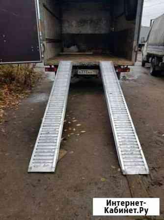 Погрузочные рампы 2400 кг, 3000 мм производство Бабстово