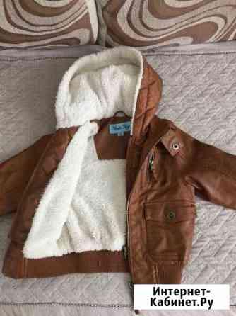 Куртка кожаная Нарьян-Мар