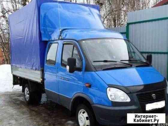 Газель/Грузовое Такси Москва