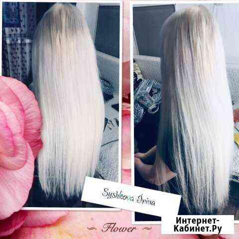 Наращивание волос, ботокс,нанопластика, буст-ап Грязи