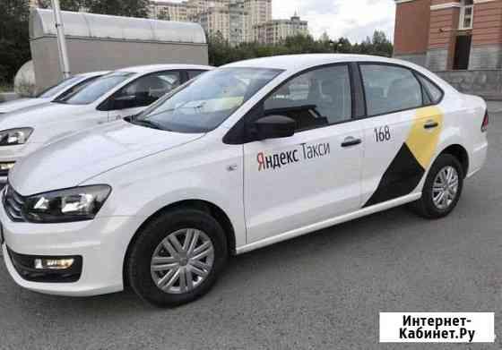Водитель в Яндекс такси Ярославль