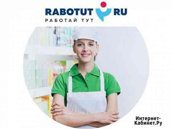 Кухонный работник / помощник в производство Астрахань