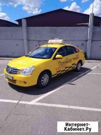 Водитель такси Благовещенск