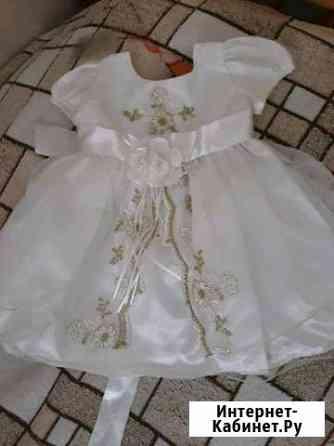 Платье Курск