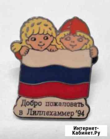 Значок Олимпиада Лиллехаммер 1994 Москва