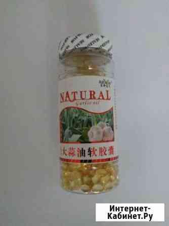 Капсулы «Чесночное масло» (Garlic oil) Natural Владивосток