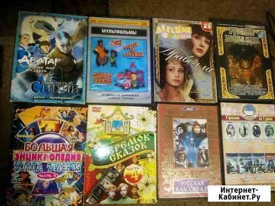 DVD диски Горно-Алтайск