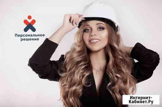 Бизнес на грузчиках в Курске. Доход 2,7 млн /год Курск
