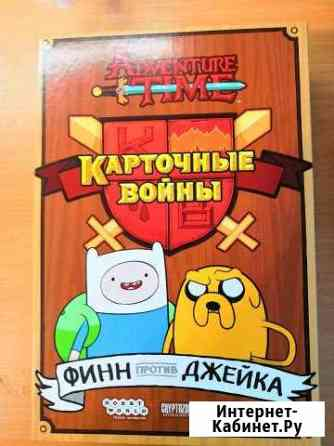 Настольная игра Мурманск