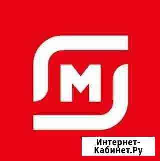 Водитель-экспедитор (доставка грузов по России) Саратов