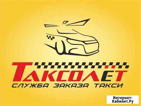 Водитель в такси Астрахань