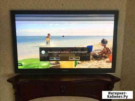Телевизор SAMSUNG PS50C6900 Челябинск
