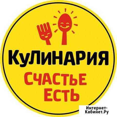 Помощник пекаря в ночную смену Ижевск
