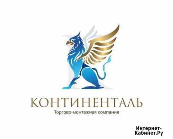 Торговый представитель Кемерово