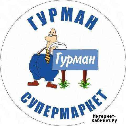 Работник по учету готовой продукции Владикавказ