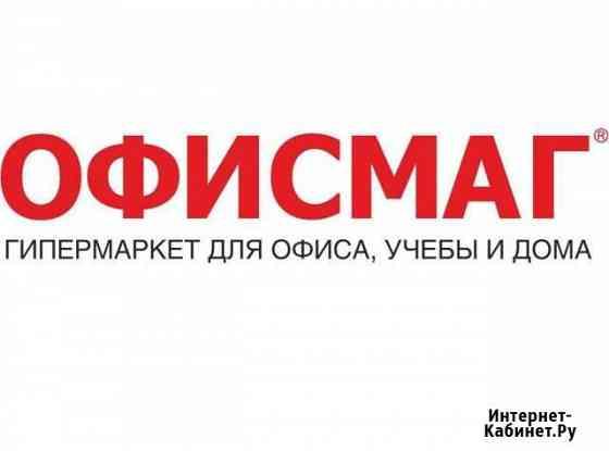 Продавец-кассир по работе с юр. лицами (Тамбов) Тамбов