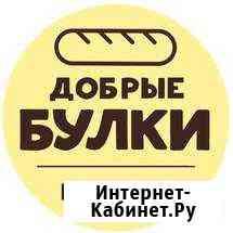 Пекарь Ярославль