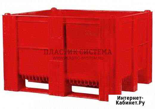 Крупногабаритный контейнер ACE 1200х1000х740 мм Владивосток