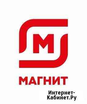 Водитель-экспедитор Кузнецк