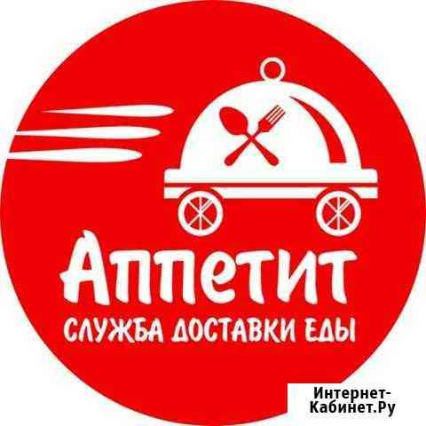 Курьер в службу доставки еды Самара