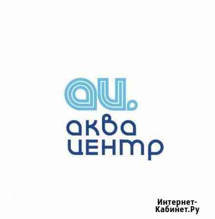 Сотрудник на склад Воды Ростов-на-Дону