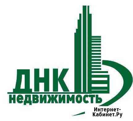 Специалист по недвижимости-риэлтор Тверь