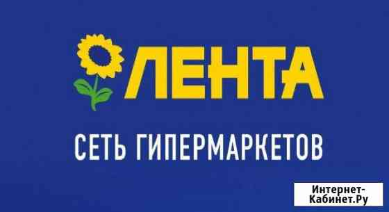 Продавец производства Саранск