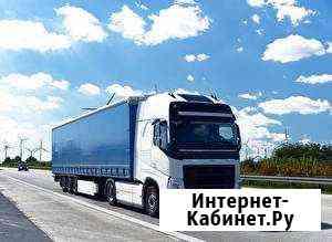 Водитель-экспедитор Ярославль