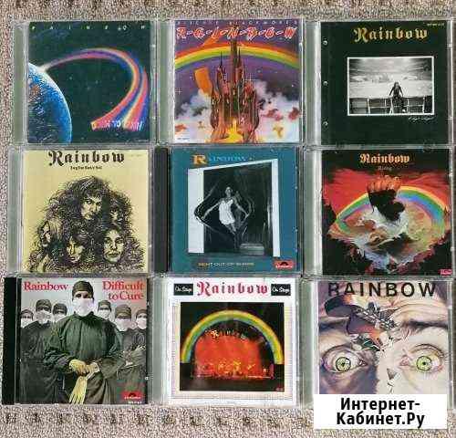 CD rainbow Магадан