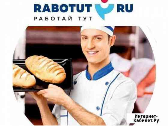 Формовщик-упаковщик 2/2 г. Тамбов Тамбов