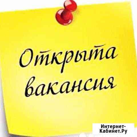 Оператор call-центра (Фокинский район) Брянск