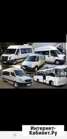 Пассажирские перевозки,аренда микроаавтобуса Тверь