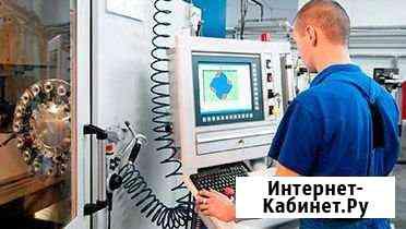 Оператор-наладчик Смоленск