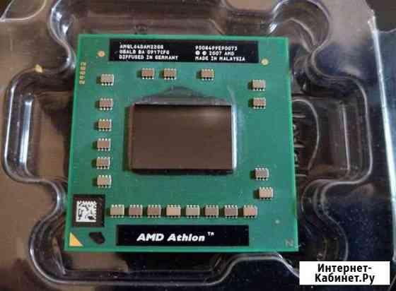 AMD athlon 64 X2 QL-66 Дмитров