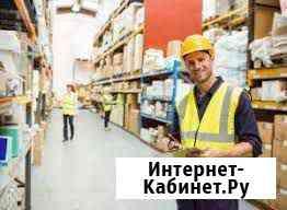 Работник склада вахта в Москву и мо Оршанка