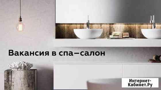 Помощник администратора Новосибирск